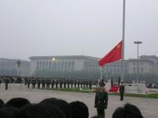 天安門での国旗の収容