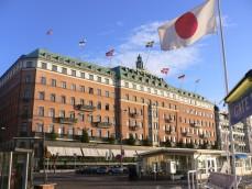 ノーベル賞の受賞者が泊まるホテル